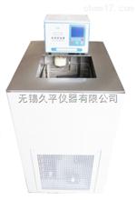 GDH-1超深高精度低温恒温槽
