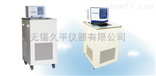 JPD-0506WJPD-W系列升级版卧式低温恒温槽