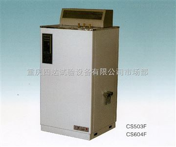 CS503F标准水槽