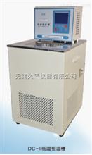 HX-015I大流量低温恒温循环器