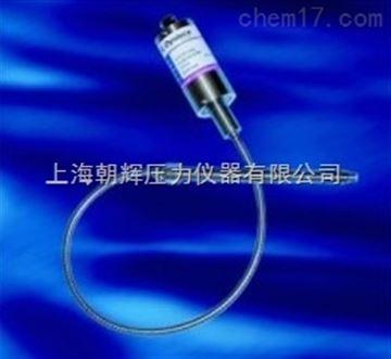 【上海朝辉】MDA460系列压力传感器