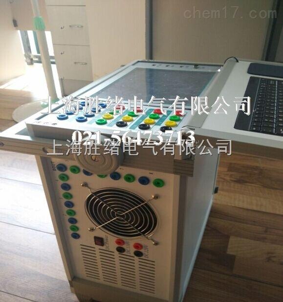 DJC-120 微机继电保护测试仪