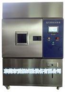 AP-XD风冷式氙灯老化试验箱