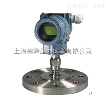 PT124B-3051GR(AR)供应山东表压/绝压远传变送器