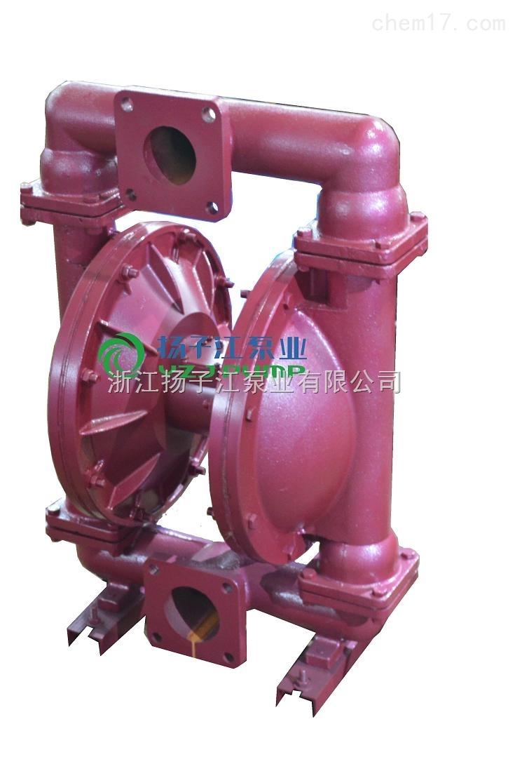 隔膜泵:QBY-100铸铁气动隔膜泵,污水输送泵