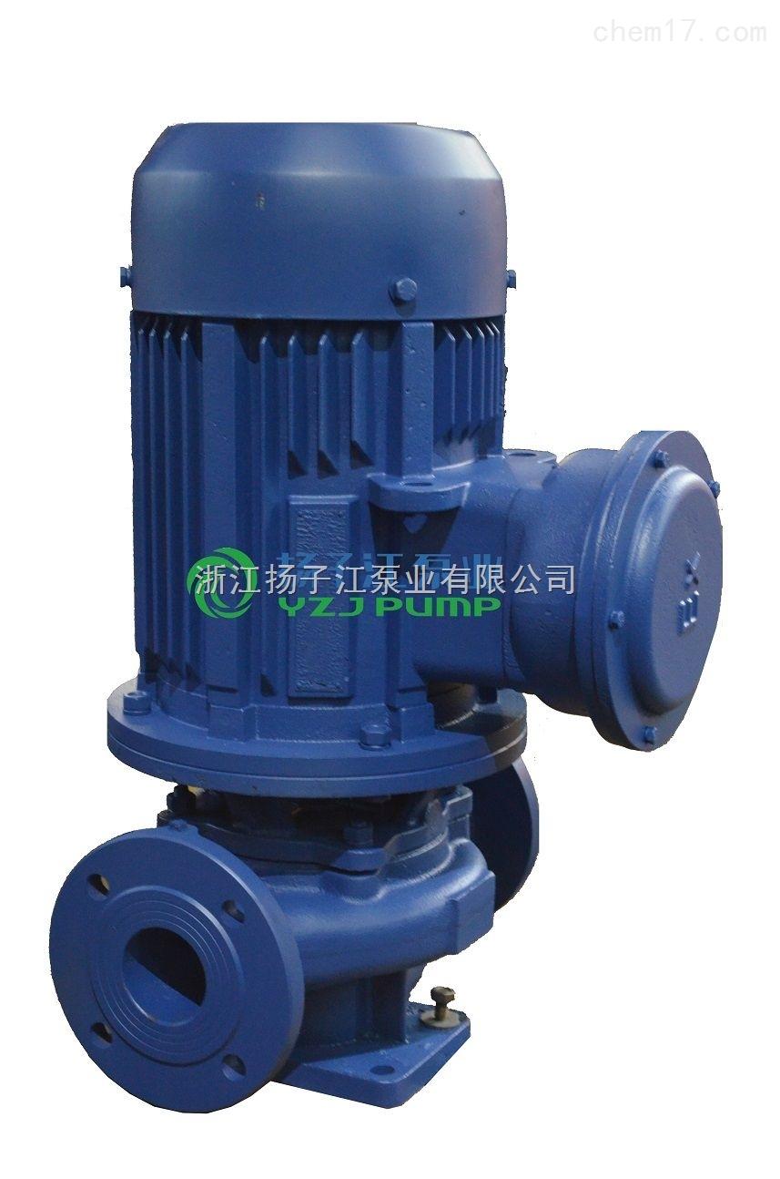 ISG立式单级管道增压离心泵,单级管道泵型号,立式单级防爆离心泵