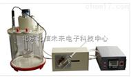 JC21-SYD-3069萘结晶点试验器