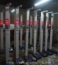 301型人體秤 301型超聲波體檢秤 電子人體秤,體檢秤301型電子人體秤 超聲波體檢機