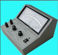 AC5a电子指零仪