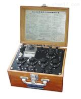 QJ45携带式线路故障测试仪
