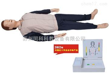 TK/CPR15230(新)高級自動心肺復蘇訓練模擬人TK/CPR15230(新)