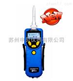 VOCRAE3000(PGM-7380)目前Z稳定*的IAQ室内空气质量检测仪