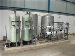 化工行業純水係統