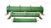 RXG20非标电阻箱 波纹电阻