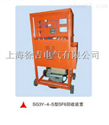 SG3Y-4-S型SF6回收装置