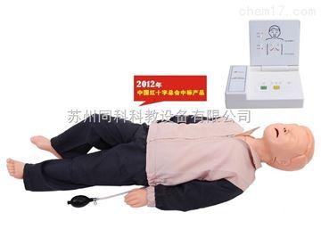 TK/CPR15170(新)新高級兒童心肺復蘇模擬人