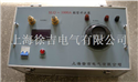 XJ-ZLS直流点电流发生器