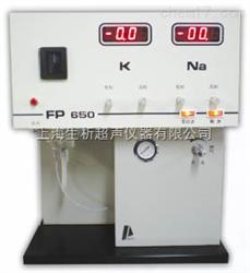 FP650FP650火焰光度計(土肥行業)