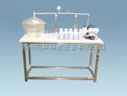 TKQT-524-I粉尘真密度测定实验装置