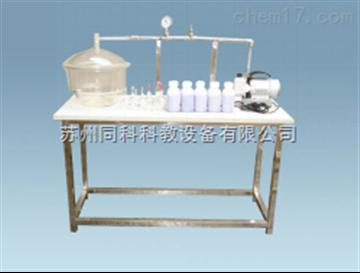 TKQT-524-I粉塵真密度測定實驗裝置