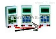 SMHG-6803电机故障诊断仪