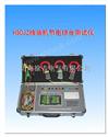 HSCJZ抽油机节电综合测试仪(7寸彩屏)