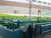 深圳废水处理工程