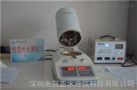 塑胶颗粒水分测定仪技术参数/报价