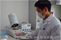 SFY-100連接器塑料水分檢測儀