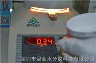 SFY-100測塑膠的PPS塑料水分檢測儀