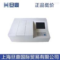 SL-N6SL-N6便携式农残检测仪,多功能食品安全检测仪