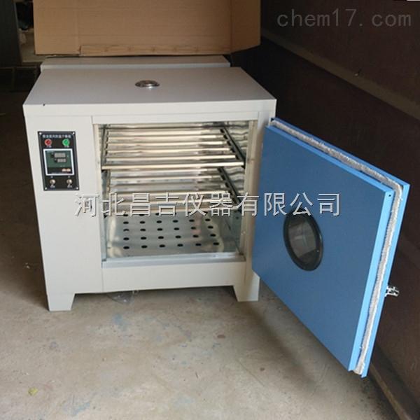 电热鼓风干燥箱价格