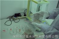 SFY-30香肠肉类水份检测仪(优势)