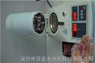 SFY-100虎门PVC管材料水分测定仪