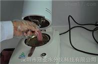 火腿快速水分檢測儀操作及注意事項