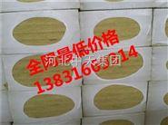 山西省普通防火岩棉板生产厂家,原平市普通防火岩棉板