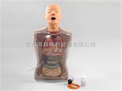 TKMX/A1多功能透明洗胃训练模型