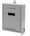 GSM-11型远程预付费管理终端