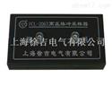 FCL-2063高压脉冲无线采样器