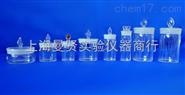 上海满贤实验仪器玻璃高型扁型称量瓶