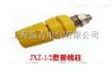 JXZ系列接线柱,大电流接线柱,压接式接线柱