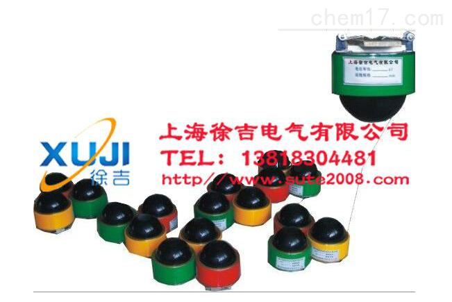 FHI系列高压母线带电指示器