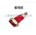 JXZ-2/7接线柱,电力接线柱,大电流接线柱,穿孔型接线柱 铜接线柱