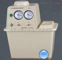 HG08-SHZ-III循环水真空泵
