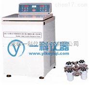 离心式原油水份测定仪--上海安亭
