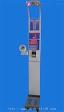 800型HGM-800型超聲波身高體重體檢機體檢秤身高體重秤松下血壓計批發
