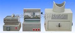 JC10- HJ-2黄曲霉毒素检测仪