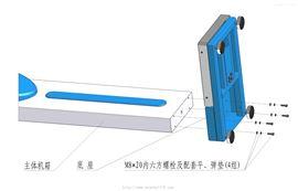 800型醫療器械設備,HGM--800A型超聲波體檢機,測量身高,體重,語音,脂肪