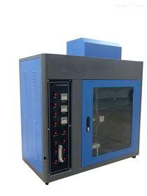 水平垂直燃烧测试仪/燃烧试验机