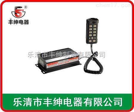 采购cjb-10094a手持式电子警报器(100w)警报器主机